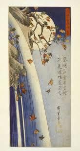 Moon Through Leaves Woodblock Print By Hiroshige Ca 1832 Soap Display Japan