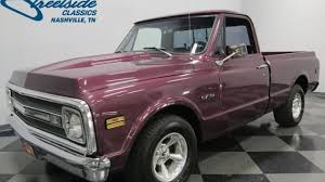 1969 Chevrolet C/K Truck For Sale Near LaVergne, Tennessee 37086 ... 1960 Chevrolet Ck Truck For Sale Near Cadillac Michigan 49601 1964 Lavergne Tennessee 37086 1969 Clearwater Florida 33755 1968 Riverhead New York 11901 1965 1966 Kennewick Washington 99336 1967 O Fallon Illinois 62269 Mercedesbenz Unveils Fully Electric Transport Concept 1956 Ford F100 Redlands California 92373 Classics Behind The Curtain At Sema 2017 Autotraderca