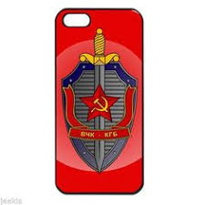 KGB Russia Flag Soviet Spy Secret USSR Apple iPhone 5 5S