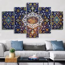 wall 5 pieces islamic flower poster islamic wall canvas paintings wall pictures for living room wall decor artwork gifts no frame painting