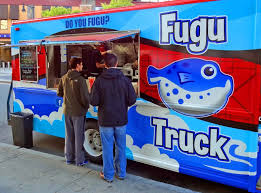 Joe's Retirement Blog: Fugu Truck, Boston, Massachusetts, USA Fugu Acrosoft Solutions Leichte Zugkraftwagen 3t Sdkfz112nd Panzer 44 Page 3 Work Fugu Food Truck A Little Bit About A Lot Of Things Cube Container Modulaire Pour Vos Roadshows Fugu Tank Illostrophy The Passionate Foodie Is Coming Z 11th Hour Drivgline Go Fish Review Boston Trucks Blog Reviews 12 The Porcupine Pufferfish Plush Stuffed Animal Toy Amazon Ratings