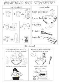 recette de cuisine gateau au yaourt fiche recette du gâteau au yaourt maternelle dans ma