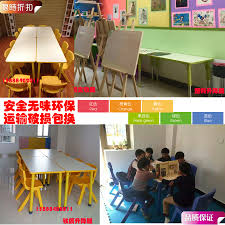 USD 61.15] Yucai Kindergarten Children Learning Desk And ... Portable Drafting Table Royals Courage Easy Information Sets Of Tables And Chairs Fniture Sketch Stock Vector Artiss Kids Art Chair Set Study Children Vintage Metal Desk Drawing Industrial Fs Table By Thomas Needham Carving Attributed To Cafe Illustration Of Bookshelfchairtable Board Everything Else On Giantex Modern Adjustable Two Girl Sitting On Photo 276739463 Antique Couch Png 685x969px And Chairs Stock Illustration House