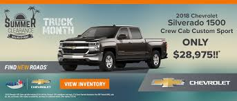 All Star Chevrolet In Baton Rouge | A Prairieville, Gonzales ... Dump Trucks In Baton Rouge La For Sale Used On Buyllsearch Tow Truck Jobs Best Resource Western Star Louisiana 2008 Ford F150 Fx2 Cargurus 1gccs14r0j2175098 1988 Gray Chevrolet S Truck S1 On In 2001 Mack Vision Cx613 For Sale Rouge By Dealer Supreme Chevrolet Of Gonzales New Chevy Dealership Cars Near Gmc Sierra 2500hd Vehicles Near Hammond Orleans