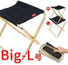 Ultra-Light Aluminum Alloy Portable Folding Stool, Foldable Fishing ... Amazoncom Portable Folding Stool Chair Seat For Outdoor Camping Resin 1pc Fishing Pnic Mini Presyo Ng Stainless Steel Walking Stick Collapsible Moon Bbq Travel Tripod Cane Ipree Hiking Bbq Beach Chendz Racks Wooden Stair Household 4step Step Seats Ladder Staircase Lifex Armchair Grn Mazar