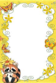 Yellow Kids Transparent Frame