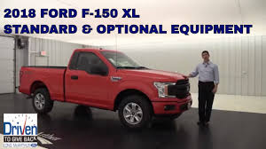 2018 FORD F-150 XL OVERVIEW: STANDARD & OPTIONAL EQUIPMENT - YouTube Used 2017 Ford F250 Lariat For Sale Vin 1ft7w2bt6hec41074 3 Awesome Hd Trucks For Sale 2011 Silverado 2500 2015 And 9422 2008 Used Ford F350 Crew Long Duallie California Truck Fond Du Tomball Dodge Chrysler Jeep Ram New Cars Trucks F150 Information Serving Houston Cypress Woodlands Tx Ford Awesome Incredible Towing Super 2018 Raptor Peacemaker 600hp 24416518 Truck Show Vetsports Beck Masten Kia Vehicles In 77375 Xl City Ask Jorge Lopez Car Dealer Area Mac Haik Inc 72018 Dealership