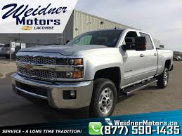Lacombe - New 2019 Chevrolet Silverado 2500HD Vehicles For Sale Canal Fulton New Chevrolet Silverado 1500 Vehicles For Sale 2016 Trucks In Paris Tx Smiths Falls All 2018 Cars And Suvs Mobile Used Chevy Avalanche Elegant 2015 Chicago At Advantage 2014 Overview Cargurus Near Little Rock Ar North Charleston Crews