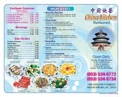 China Kitchen Menu Menu for China Kitchen Orangeburg Orangeburg