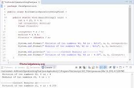 Math Ceil Java Int by Java Math Ceil Int 28 Images Java Arithmetic Operators