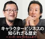 高橋信之 (出版プロデューサー)