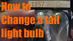 how to change light bulbs on a 2003 toyota tacoma
