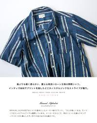 marc arrows rakuten global market men made in manual alphabet