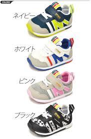 apworld rakuten global market ifma ifme baby shoes and children