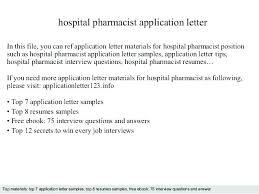 Retail Pharmacy Technician Resume Example Pharmacist