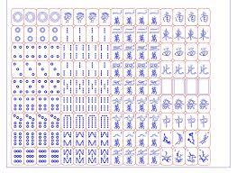 Mahjong Tiles – Obrary
