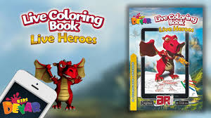 Live Heroes Augmented Reality Coloring Book
