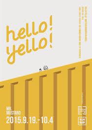 Hello Yello Mustard Drawing In Korea Event Poster DesignSimple
