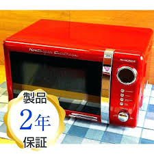 Red Kenmore Microwave Classic Cu Ft Mid Size