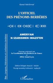 l officiel des prénoms berbères aweryan n izarismen imaziren