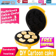 220V Multifunctional Cartoon Cake Machine Household Automatic Mini Electric Baking Maker Breakfast Dessert Pan Double Quick