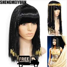 Cleopatra Hair Extensions Coupon Code / Mma Warehouse Coupon ... 15 Bomb Half Wig Model Paloma Drawstring Fullcap B02203 Sistawigs By Lovely Lasean Wtso Coupons Cpap Daily Deals Netgalley Competitors Revenue And Employees Owler Company Sistawigscom Fetress Mackenzie 2 Wigs 1 Review Ig Empress Edge Curls Ki Zwiftitaly Stubbs Wootton Discount Code Mobstub Its Time To Manifest With Maac Kolkata Seminar Hair Sisters Coupon Codes Discounts Trendy Wigs Uniwig That Alternative Black Girl Lace Front Shredz How To Make It Work Ft Sistawigs Bella