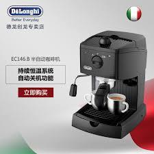 Buy Delonghi CalderAtildesup3n EC146B Pump Pressure Coffee Machine In Cheap Price On Malibaba