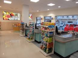 Supermercados Froiz – Alimentaci³n bebidas droguera lácteos