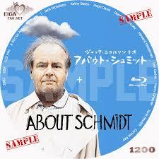 DVDラベル】アバウト・シュミット