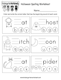 Halloween Mad Libs For 3rd Grade by Premium Halloween Worksheets Collection Halloween Spelling