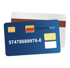 plafond debit carte visa carte visa classic carte bancaire classique attijariwafa bank