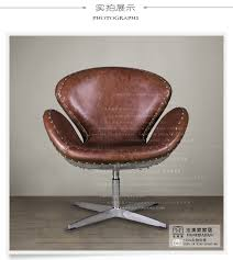 European And French Rustic Style Office Furniture Industrial Aluminum Bar Chair Luxury Genuine Leather