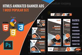 shoping html animated banner ads sponsored animated