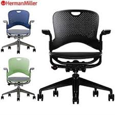Herman Miller Caper Chair Colors by Amazon Com Herman Miller Caper Xr Black W Silver Frame