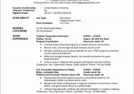 Sample Resume Government Jobs 68253 For Employment Lovely Gallery Template
