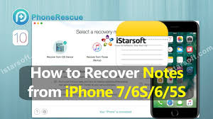How to Recover Notes from iPhone 7 6S 6 5S with iOS 10