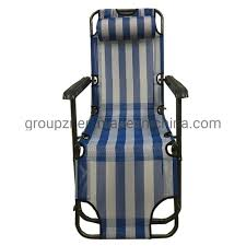 China Hot-Sell New Design Aluminum Folding Lounge Chair ...