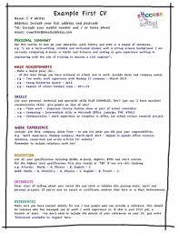 Cv Template For First Job What Should I Put On My CV SampleResume FreeResume