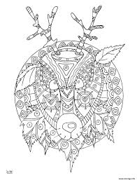Tatouage Dessin Tribal Bras Libre Coloriages Dessin