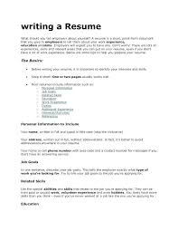 Good Skills Put Resume Restaurant What To Under In Download On