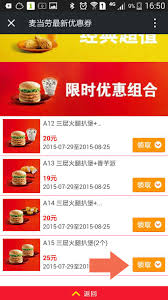 How To Get Discounts In McDonalds Using WeChat: WeChat ... Mcdonalds Card Reload Northern Tool Coupons Printable 2018 On Freecharge Sony Vaio Coupon Codes F Mcdonalds Uae Deals Offers October 2019 Dubaisaverscom Offers Coupons Buy 1 Get Burger Free Oct Mcdelivery Code Malaysia Slim Jim Im Lovin It Malaysia Mcchicken For Only Rm1 Their Promotion Unlimited Delivery Facebook Monopoly Printable Hot 50 Off Promo Its Back Free Breakfast Or Regular Menu Sandwich When You