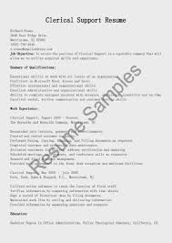 Resume Samples Clerical Support Sample
