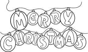 Printable Christmas Ornament Kids Coloring Page Merry Pages That Say 07 Gifts Picture