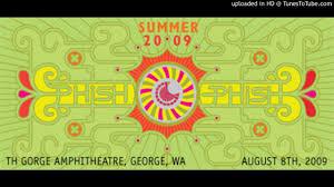 Bathtub Gin Phish Studio by Phish