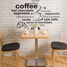 100 New Design Home Decoration 2017 Simple And Stylish English Coffee Pattern