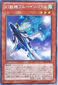 Mecha Phantom Beast Deck October 2014 by V U0027s Hidden Room April 2013