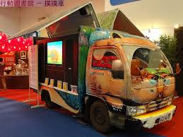 File:Taipei IT Month Fubon Mobile Library 4620-QL 20131130.jpg ... Food Trucks By Mark Todd Picture Books Pinterest Truck Vivian Howard Visits With Her Food And New Cbook Startup Business Plan Mplate Best Example Of How To Start Your A Got Smoke Bbq Events Catering Community Facebook Fire Truck The Rescue Little Bee Books Book Mobile Brings Out Craigs Bookworms Wednesdays Through Summer The Best 5 For Entpreneurs Floridas C Vibiraem Logo Food Truck Vai De Churros 21032016 Churros Cost Image Kusaboshicom Last Exit Park Uae Desnations New York Street Jacqueline Goossens Tom Vandenberghe Luk