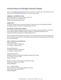 Human Resources Resume Objectives | Resume Examples
