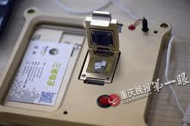 China Shop can upgrade your Apple iPhone iPad storage to 128GB