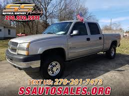 100 Trucks For Sale In Ky Used Cars Mayfield KY Used Cars KY SS Auto S Of